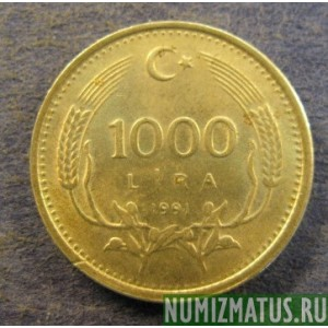 Монета 1000 лир монеты 50 лет победы цена