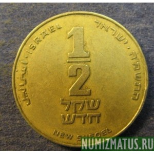1 2 монета купить монеты приднестровья 100 лет октябрьской революции