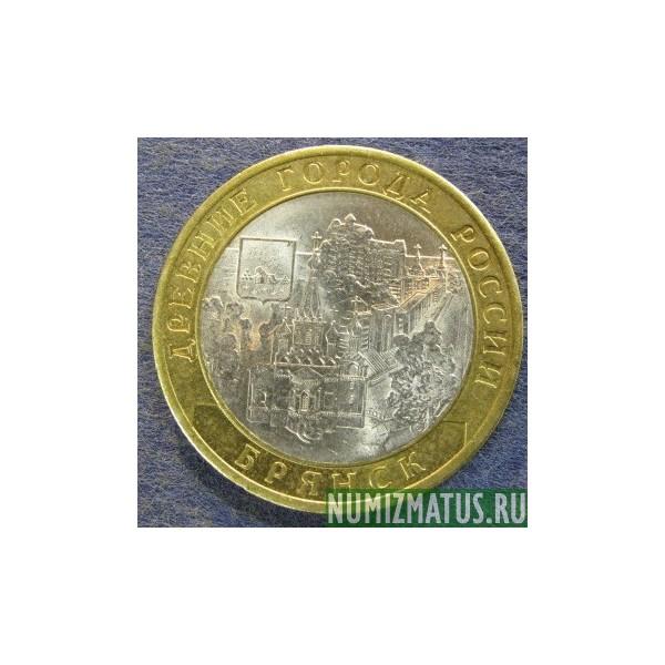 Нумизматика магазин брянск старые деньги беларуси