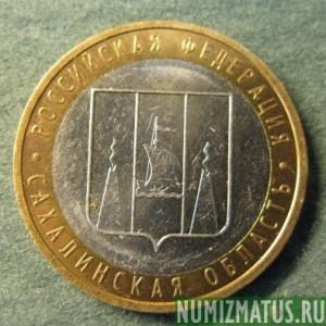 Монета 10 рублей 2006 спмд россия