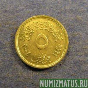 Арабская монета с кувшином 1 рубль ссср бумажный 1961 года цена